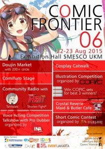 COMIC-Frontier-06