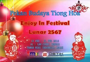 Pekan Budaya Tiong Hoa
